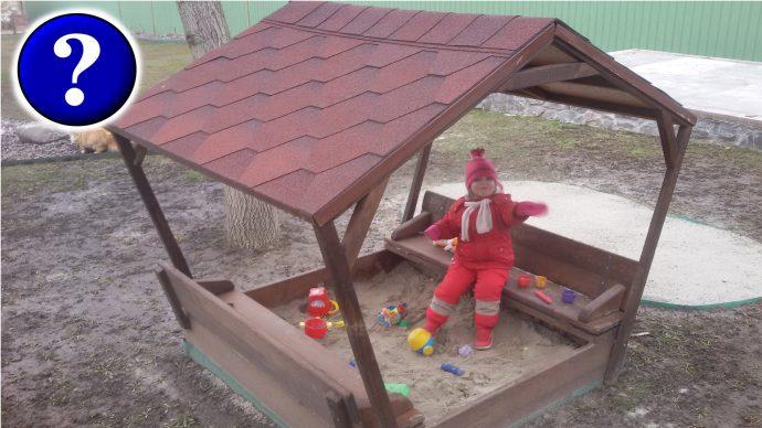 деревянная детская песочница в саду своими руками
