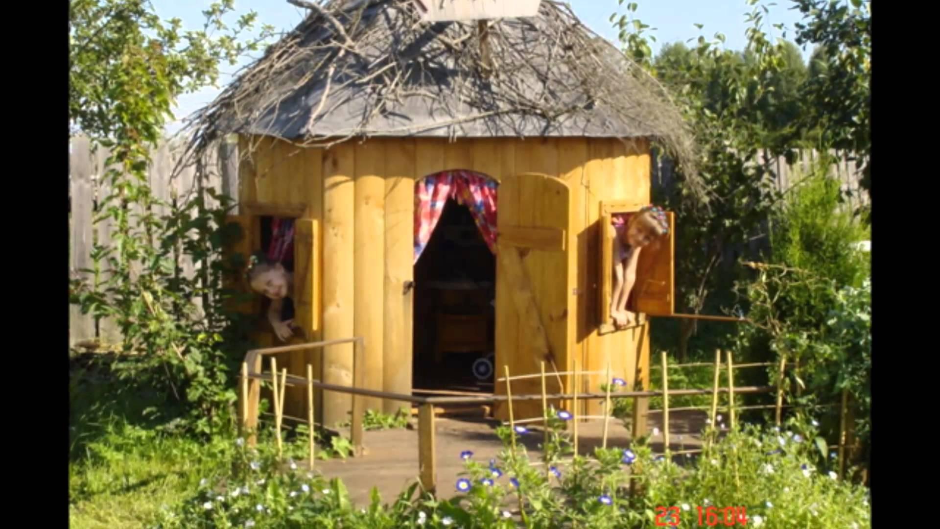 Как построить домик на даче для детей 118