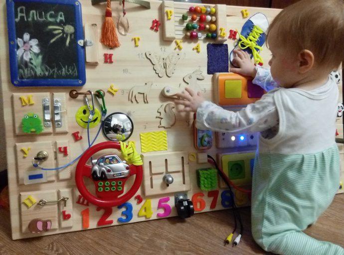 необычная детская доска для образования