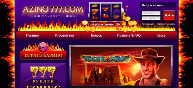 azino999 официальный сайт