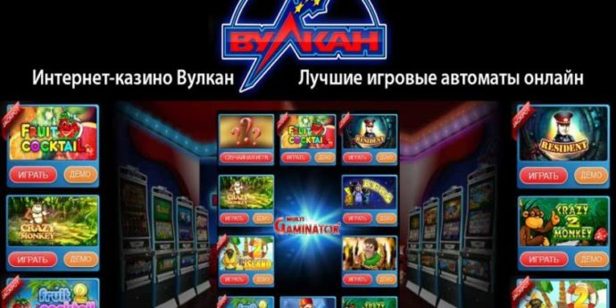 Online casino с бонусом of interest