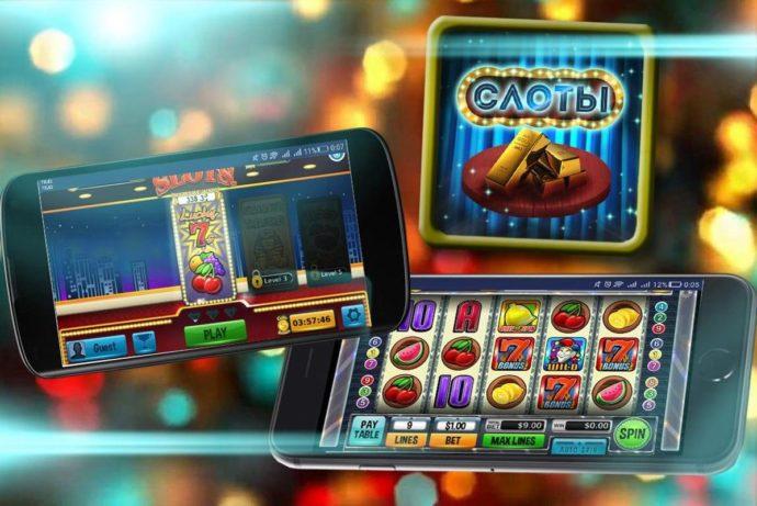 скачать казино для телефона