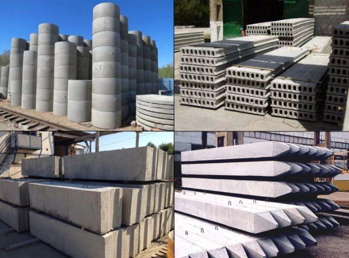 Виды бетонов и железобетонных изделий пропитка бетона купить