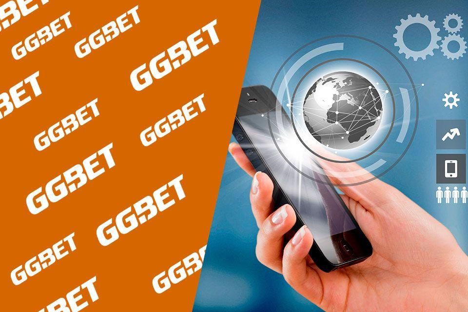 Мобильное приложение букмекерской компании GG Bet